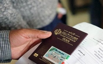 گذرنامههای اربعین سال گذشته را بازگردانید